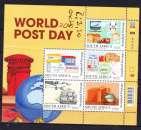 miniature Afrique du Sud 2015 YT 1897-1901 MNH Journée mondiale de la Poste