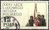 miniature Pologne 1978 - 35° Anniv. de l'Armée Polonaise ( Mi 2579 - YT 2402 )
