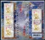 FRANCE  _  Y & T  :  N°  F 4631  o  -  Cote  :  6,00  €