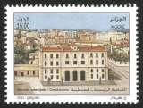 miniature Algérie - 2011 - Y&T n° 1602 - Neuf** - Recette principale - Constantine - Journée de la poste