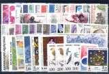 miniature FRANCE - année complète 1984