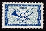 miniature TIMBRE NEUF DE ROUMANIE - 7E CONFERENCE MINISTRES DES POSTES DES DEMOCRATIES POPULAIRES N° Y&T 2463