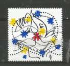 miniature France 2015 - YT n° 4925 - Un baiser esquimau - cote 1,20