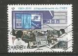 miniature France 2011 - YT n° 4604 - Etudes spatiales -Salle de contrôle