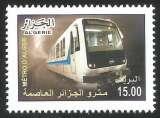 miniature Algérie - 2011 - Bloc - Y&T n° 17 - Timbre 2 - Neuf** - Le Métro d'Alger