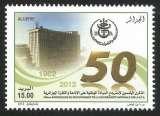 miniature Algérie - 2012 - Y&T n° 1636 - Neuf** - RTA - Souveraineté nationale - Radio Télévision Algérienne