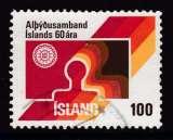 miniature TIMBRE OBLITERE D'ISLANDE - 60E ANNIVERSAIRE DE LA CONFEDERATION DES SYNDICATS ISLANDAIS N° Y&T 472