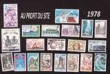 Au profit du site France 1978 Y&T 1992 à 2025 (o)  lot de 20 timbres oblitérés cote 11,40€