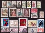 miniature France 1968 à 80 Y&T 1602 à 2110 (o) lot de 25 timbres oblitérés  cote 18,95€