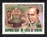 miniature COTE D'IVOIRE 1978 N° 453 * * Neuf. Réf. 16615