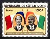 miniature COTE D'IVOIRE 1978 N° 443 * * Neuf. Réf. 16616
