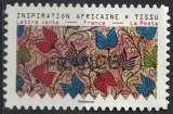 miniature France 2019 Oblitéré Used Tissus Motifs Nature Inspiration Africaine Timbre 02 SU