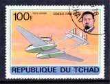 miniature TCHAD 1978 P.A. N° 220 Oblitéré.  Réf. 16623