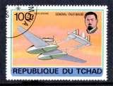miniature TCHAD 1978 P.A. N° 220 Oblitéré.  Réf. 16624
