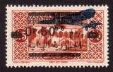 miniature Grand Liban 1929  PA Y&T 38 *  surcharge 0p50 légende bilingue et silhouette