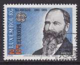 TIMBRE OBLITERE DU LUXEMBOURG - EUROPA 1992 : NICOLAS EDOUARD BECKER N° Y&T 1244