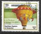 Kampuchea 1983 Y&T 394 oblitéré - Ballon La Ville d'Orléans