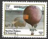 Kampuchea 1983 Y&T 397 oblitéré - Ballon polaire