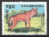 Kampuchea 1984 Y&T 471 oblitéré - Chiens sauvages - Canis dingo