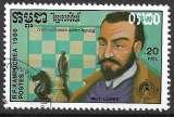 miniature Kampuchea 1986 Y&T 674 oblitéré - Joueurs d'échecs - Ruy Lopez
