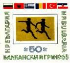 miniature Bulgarie Bf 11 Jeux balkaniques