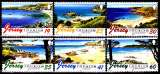 miniature Jersey 742 / 47 Tourisme