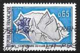 miniature France 1971 - Y&T 1687 (o) - Centenaire du club Alpin Français