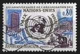 miniature France 1970 - Y&T 1658 (o) - 25e Anniversaire de l'organisation des Nations Unies