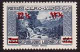miniature Grand Liban 1937-38 Y&T 163 ** paysage libanais surcharge 12 pi 50 sur 7 pi 50