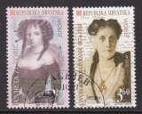miniature PAIRE OBLITEREE DE CROATIE - EUROPA 1996 : FEMMES CELEBRES N° Y&T 346/347