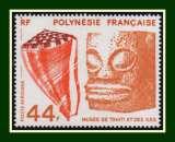 miniature Polynésie N° PA 146 ** Cône (cote 4,80 €) Coquillage musée