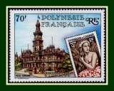 miniature Polynésie N° PA 155 ** Exposition Philatélique Sydney (cote 9,20 €) TP/TP