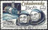 miniature Tchécoslovaquie 1979 - Cosmonautes Gretchko et Romanienko ( Mi 2490y - YT 2319a ) a = Papier fluo.