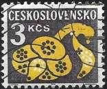 miniature Tchécoslovaquie 1972 - Timbre taxe ( Mi P100 - YT T111 )