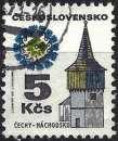 miniature Tchécoslovaquie 1972 - Architecture traditionnelle ( Mi 2081x - YT 1921 )