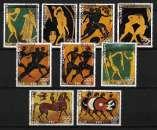 miniature Paraguay 1979 - Y&T 1756 à 1764 (o) Peintures sur vase Grec