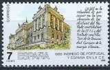 miniature Espagne - 1986 - Y & T n° 2444 - MNH (3