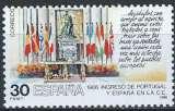 miniature Espagne - 1986 - Y & T n° 2446 - MNH (3