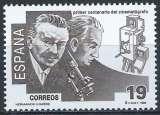 miniature Espagne - 1995 - Y & T n° 2952 - MNH (3