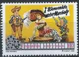 miniature Espagne - 1996 - Y & T n° 2992 - MNH (3