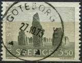 miniature SUEDE 1966 OBLITERE N° 538