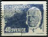 miniature SUEDE 1966 OBLITERE N° 539