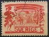 miniature SUEDE 1966 OBLITERE N° 541