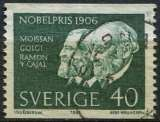 miniature SUEDE 1966 OBLITERE N° 553