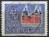 miniature SUEDE 1967 OBLITERE N° 560