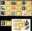 miniature Umm Al Qiwain 40 / 49 + Bf Non répertorié Y&T Exposition du centenaire du timbre égyptien au Caire
