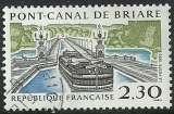 miniature France 1990 - Pont canal de Briare - 2658 oblitéré .