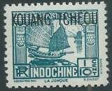 miniature Kouang Tchéou - Y&T 0097 (**)