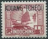 miniature Kouang Tchéou - Y&T 0098 (**)
