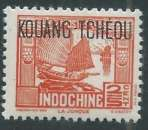 miniature Kouang Tchéou - Y&T 0099 (**)